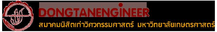 Dongtan Logo